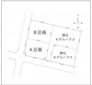 ココカラタウン 土地分譲中!