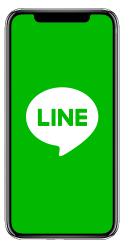 「LINE公式アカウント」8月からリニューアル配信スタート!